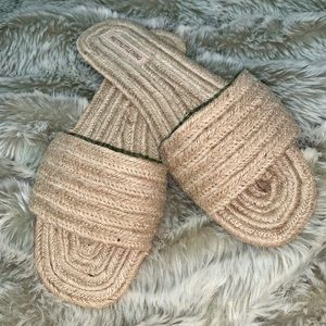 Pretty Little Thing flat woven sandals